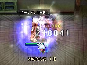 ss120830.3.png